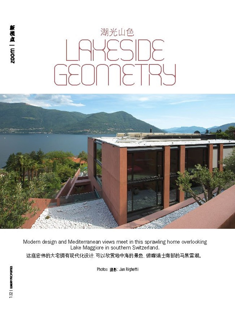 Lakeside Geometry - Luxury Properties February 2013