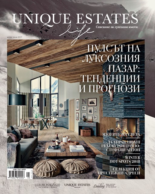 Unique Estate Life Magazine Bulgarian - Winter 2017